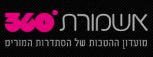 לוגו אשמורת 360