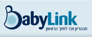 לוגו בייבילינק
