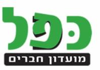 לוגו כפל מועדון חברים